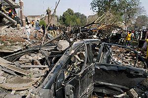 Pakistan'da füze saldırısı: 16 ölü .25972