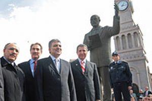 Gül, Mehmet Akif Ersoy Kültür Parkı'nın açılışını yaptı  .10567