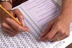 Sınavlarla ilgili tarihler ve sınav yasakları belli oldu.13628