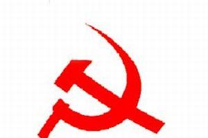 İşçi Partisi'ne destek en düşük seviyede.6198