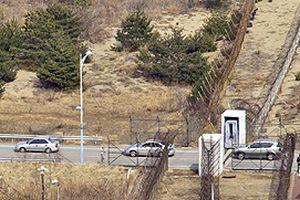 G�ney Koreli turistler �zel ara�la Kuzey'de.22260