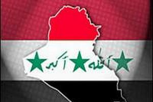 Bağdat'ta sokağa çıkma yasağı kaldırılıyor.9950
