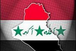 Irak'ta dev anti-Amerikan gösterisi.9950