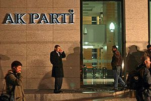 AKP MYK Toplantısı sona erdi.16326