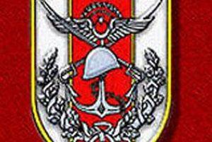 Ordunun görevi iç savaş engellemektir.17180