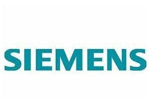 Siemens Gebze'de fabrika kuracak.5989