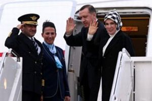 Başbakan G.Antep'e gitti.11984