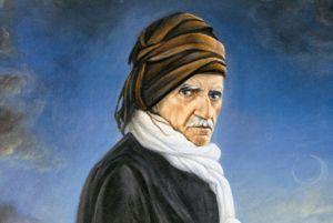 Bedi�zzaman Said Nursi talebelerinden se�im a��klamas�.15022