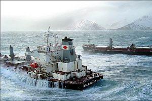 Alaska'da balıkçı teknesi battı: 4 ölü.18861
