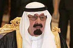 Kral Abdullah Arap Zirvesine katılmıyor.12074