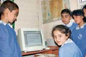 17 bin 500 köy okuluna 60 bin bilgisayar.11381