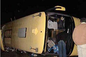 İran'da trafik kazası: 27 ölü, 14 yaralı.12023