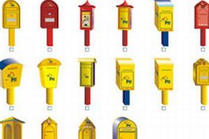 Milletvekillerinin postası azaldı.11060