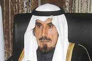 Kuveyt'te hükümet istifa etti!.12538