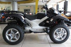 2007'de 4 bin adet ATV satıldı.16466