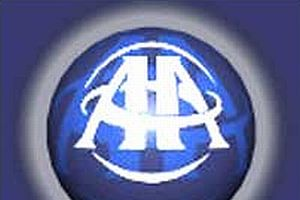 AA, 88. kuruluş yıl dönümünü kutlayacak.10627