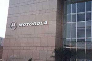 Motorola 2 bin 600 kişiyi işten çıkarıyor .10103