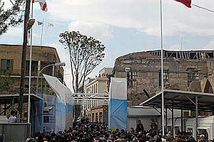 KKTC'den Rum lidere 'Lokmacı' tepkisi.21703