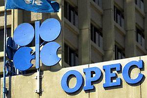 OPEC petrol üretimini azaltabilir.37365