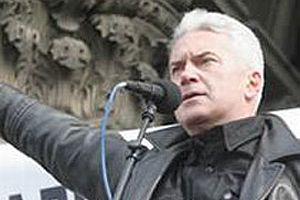 Bulgar lidere ırkçı suçlaması.13378