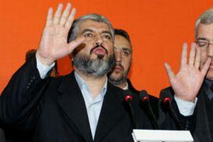 ABD'nin Hamas ile masaya oturacağı iddia ediliyor.10291