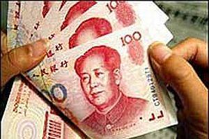 Çin'in parası değerlendi, ekonomi kötüye gidiyor.19199