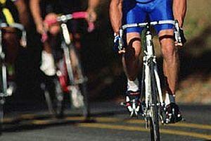 44. Cumhurbaşkanlığı Bisiklet Turu başladı.14579
