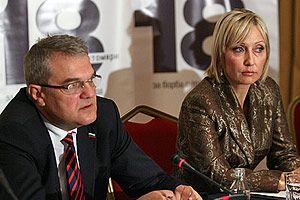 Bulgaristan İçişleri Bakanı istifa etti.18243