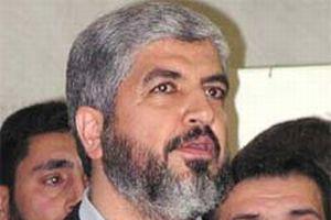 Hamas lideri Meşal İran'da.11058