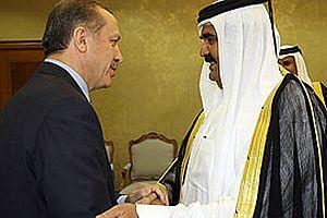 Ba�bakanl�k'tan Katar a��klamas�.15712