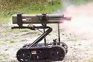 Türk malı söndürme robotu.15330
