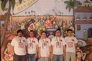 Türkiye Sudokuda dünya beşincisi oldu.19613
