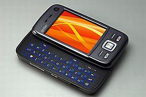 Acer'ın E-Ten'inin yeni modelleri.14193