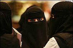 Suudi kadınların spor mücadelesi.10389