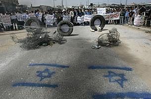 Hamas'tan Gazze kuşatma belgeseli.54933