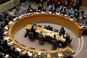 BM Güvenlik Konseyi yarın toplanıyor.53918