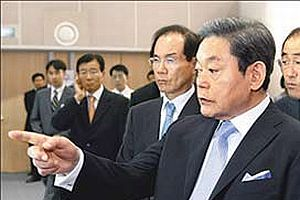 Samsung'un başkanı görevinden istifa etti.15829