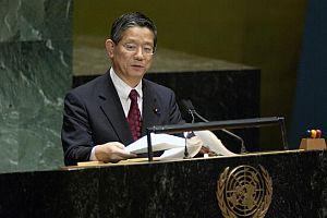 Japonya 100 milyon dolar yardım yapacak.13155