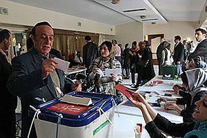 İran'da milletvekili seçimleri.22290