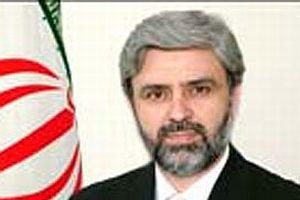 İran'dan, Gazze için İKT'ye acil çağrı.10704