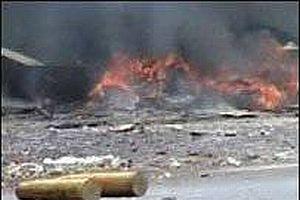 Somali'de havan topu saldırısı: 8 ölü.13001