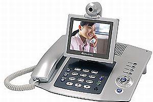 100 bin kişiye bedava görüntülü telefon.14341