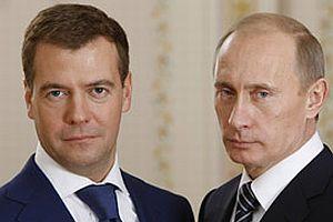 Ruslar devletin zirvesine güveniyor.11717