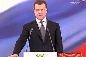 Medvedev, Belarus'un sınır şehrine gitti.10443