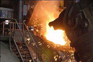 ABD'de sanayi üretimi yüzde 1,4 düştü.13829