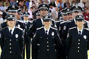 Polis Akademisi sınavla öğrenci alacak.21415