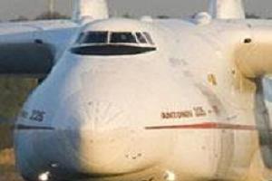 Dünyanın en büyük uçağı.8603