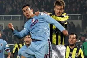 Trabzonspor'dan açıklama.13886