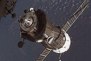 NASA �zel sekt�rden katk� bekliyor.14575