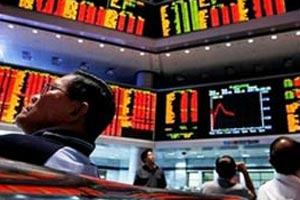 Tokyo Borsası düşüşle kapandı.17391